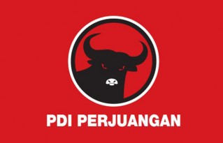 Fraksi Partai Demokrasi Indonesia Perjuangan